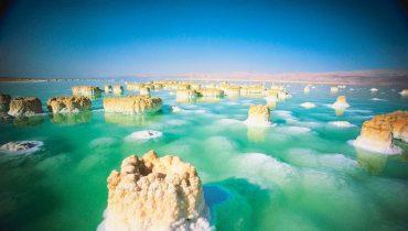 Évasion sur les rives de la Mer Morte